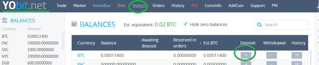 yobit-wallet